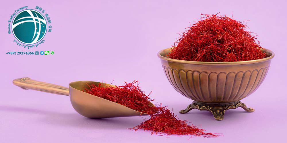 export iranian saffron to your country
