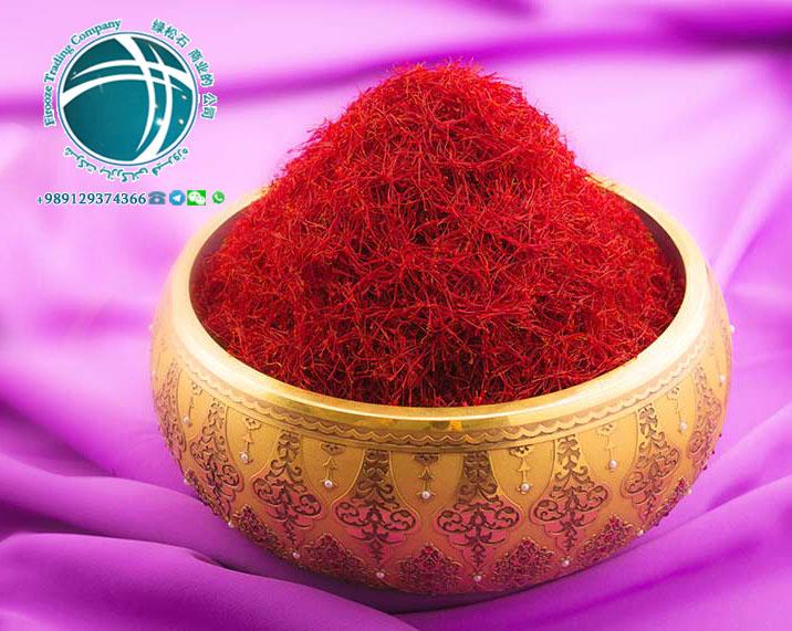 iranian saffron direct sale