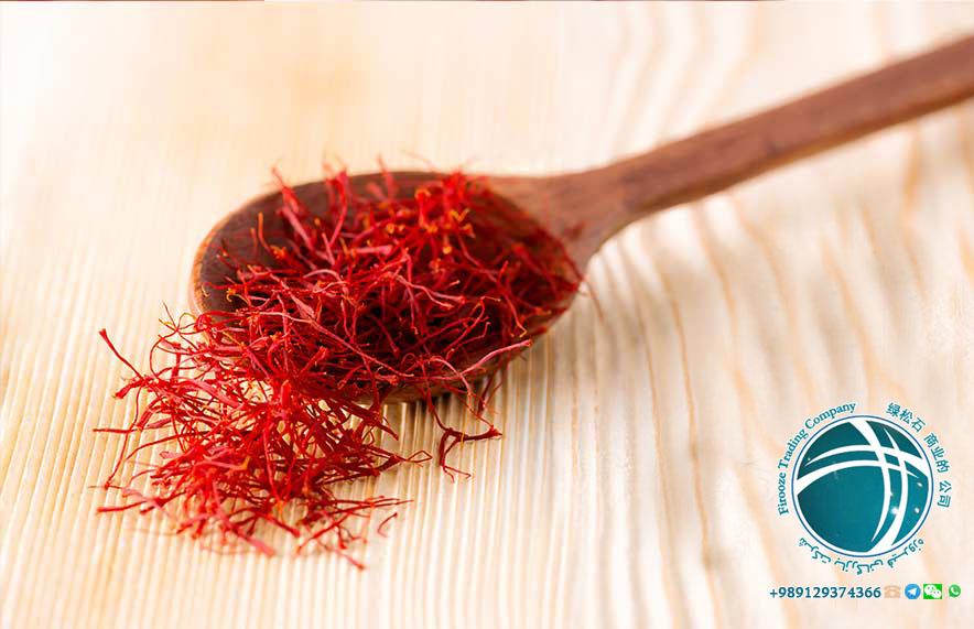 best iranian saffron