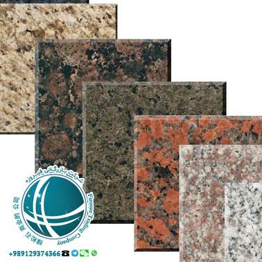 Bianco Iran granite