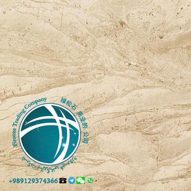 Iran stone quarries, stone quarries, Iran travertine, Iran marble, Iran granite, Iran onyx