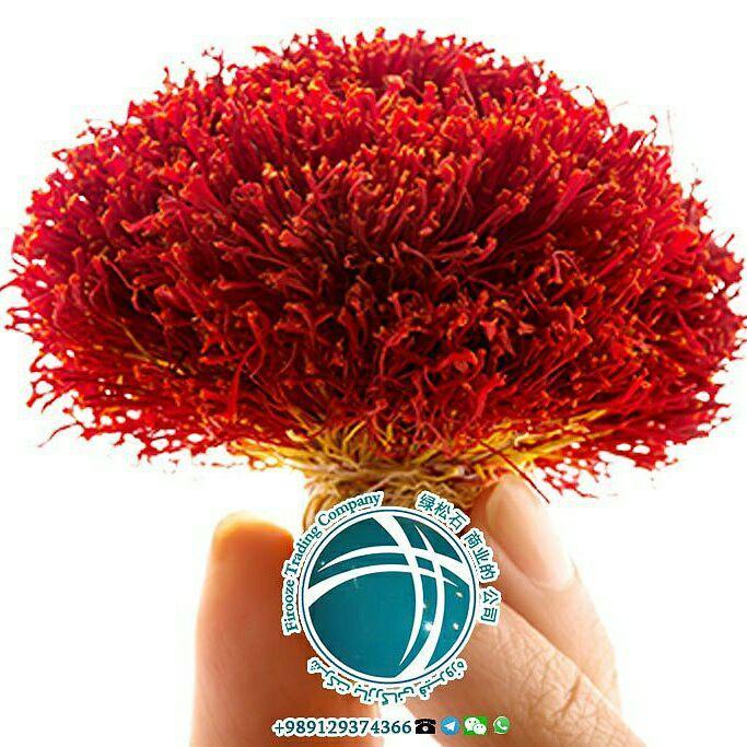 Saffron Global Business