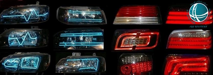 واردات انواع چراغ ، بازرگانی در مشهد، چراغ خودرو،چراغ های خودرو،چراغ ،انواع چراغ های ماشین،پیام چراغ های خودرو،چراغ های عقب ماشین،چراغ جلو وعقب 206،چراغ جلو وعقب اسپرت 206،چراغ جلو ورنا،چراغ جلو وانت پیکان ،چراغ جلو وانت مزدا،چراغ جلو اسپرت پژو پارس،چراغ جلو سمند،چراغ جلو اسپرت ال 90،واردات چراغ از چین،تعرفه واردات چراغ،چراغ های ماشین،چراغ هالوژن،چراغ های جلو پراید،چراغ های جلو داشبورد 206،چراغ های جلو206،چراغ های جلو داشبورد پراید،چراغ های جلو وعقب ماشین،انواع چراغ خودرو،فروش انواع چراغ خودرو،،انواع چراغ اسپورت خودرو،انواع چراغ در خودرو،انواع چراغ نئون،چراغ نئون خودرو،چراغ نئون پژو پارس،چراغ نئون رانا،چراغ نئون سمند،چراغ نئون پژو پارس،چراغ نئون تیبا،چراغ عقب 206 نئون دار،نئون چراغ جلو،چراغ های اسپورت 206،چراغ هالوژن ماشین،واردات چراغ خودرو،واردات چرا غها یخودرو از چین،چراغ های چینی خودرو،چراغ های خودروهای چینی،چراغ جدید207،چراغ جدید206،چراغ اسپرت 206 جدید،جدیدترین چراغ اسپرت 206،چراغ عقب جدید 206،چراغ عقب جدید 206،چراغ ماشین اسپرت،برچسب چراغ ماشین،چراغ جلو ماشین،چراغ عقب ماشین،چراغ های ledماشین،چراغ ماکسیما،چراغ اسپرت ماکسیما،واردات از چین،واردات کالا از چین،کالاهای چینی،بازرگانی با چین،بازرگانی فیروزه،