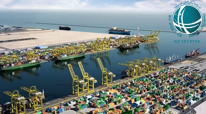 حمل و نقل بین المللی ، روش حمل محموله های صادراتی و وارداتی، بازرگانی در مشهد، روش های حمل محموله های صادراتی و وارداتی،تحویل کالا به خریدار،حمل دریایی،هزینه بیمه،حمل مرکب،تحویل در مرز،تحویل در عرشه ی کشتی،تحویل در اسکله،تحویل در مقصد با پرداخت حقوق،حمل و نقل ریلی،حمل محموله های سنگین،حمل محموله های فوق سنگین،حمل و نقل بین المللی،روش های بین المللی حمل محموله ،محموله های پستی،حمل و نقل و واردات،حمل کالا از چین، واردات کالا از چین،واردرات از چین،کالاهای چینی،چین، پکن،گوانجوو،ایوو،بازرگانی در چین،تجارت با چین،گمرک،ترخیص کالا ،کالاهای چینی،بیشترین کالاهای وارداتی از چین،از چین چه چیزهایی وارد کنیم؟، china،import of china،chin،trad in china، import from china،