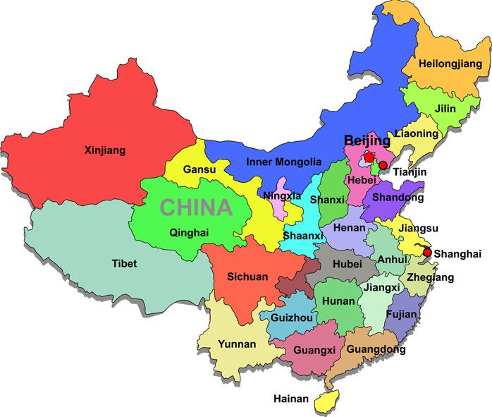 لیست کالاهای وارداتی از چین، سفارش کالا از چین، قیمت اجناس در چین، واردات از چین با سرمایه کم، چه کالایی از چین وارد کنیم؟، بهترین کالا برای واردات از چین، مراحل واردات کالا به ایران، نحوه واردات کالا از چین، نحوه واردات کالا از دبی، واردات پوشاک از چین، واردات کالا از چین، واردات کاغذ از چین، واردات از چین آموزش، سود واردات از چین، آموزش تجارت با چین، تعرفه واردات از چین، ترخیصکار چین، ترخیصکار بندرعباس، ترخیصکار بوشهر، واردات چین، واردات کالا از چین، گمرک،گمرک ایران،بازرگانی در مشهد ،ارز،ترانزیت،کد اقتصادی،کارت بازرگانی،اینکوترمز،ترخیصیه،قبض انبار،بارنامه،پروفرما اینویس،فاکتور،لیست عدل بندی،گواهی مبدأ،بیمه نامه،CUSTOMS،DOUANE،COMMERCIUM،CUMMERX،KUMRUK،GUMRUK،گمرک جمهوری اسلامی ایران،ترخیص کالا،واردات،تعرفه گمرکی ، ترخیص کالا از چین، مراحل قدم به قدم برای واردات کالا، حمل و ترخیص کالا، واردات از چین، خدمات صادرات و واردات، سفارش کالا از چین، خرید با مترجم از چین، ترخیص کالا از بنادر مهم ایران، ترخیص کالا از بندرعباس، ترخیص کالا از بوشهر، ترخیص کالا از خرمشهر، بندر.... ترخیص موردی کالا، ترخیص کالای مجاز، ترخیص قانونی کالاهای مجاز، ترخیص انواع کالا، ترخیص ،حمل داخلی کالا در چین، اخذ استاندارد کالا در چین، بارگیری کانتینر در چین، ارسال کالا از چین به ایران، ارسال کالا از بنادر مهم چین به ایران، گواهینامه سی او آی، خرید از بازار چین ، خرید از بازار ایوو، بازدید از نمایشگاه چین ، بازدید از نمایشگاه گوانجو، بازدید از نمایشگاه ایوو، خرید لوازم الکتورنیکی از چین ، خرید جزیی از چین، ترخیص، ترخیصکار، ترخیص کار، ترخیص کالا، ترخیص لوازم الکتریکی، ترخیص لوازم الکترونیکی، ترخیص دوچرخه،... ترخیصکار لوازم الکتریکی، ترخیصکار لوازم الکترونیکی، ترخیصکار دوچرخه، وارد کننده کالا، ترخیص کار،کلاهبرداران اینترنتی،خرید اینترنتی،خریدهای خارجی،بانک،بانکداری الکترونیکی،جست و جوی اینترنتی،سرمایه گزاری،مشاوره اینترنتی، حق العمل کاری، بازاریابی خارجی، بازاریابی صادرات،