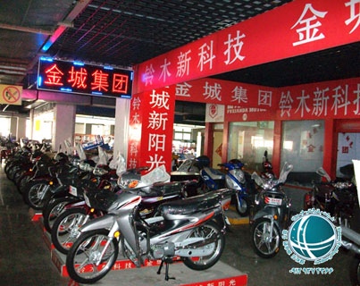 خرید لوازم یدکی موتورسیکلت، ترخیص لوازم موتورسیکلت، واردات لوازم موتورسیکلت، خرید موتورسیکلت از چین،واردات موتورسیکلت از چین، ترخیصکار موتورسیکلت، ترخیصکار لوازم یدکی موتورسیکلت،ترخیص لوازم یدکی موتورسیکلت، تعرفه گمرکی موتورسیکلت، ترخیص لوازم یدکی موتور،بازار موتورسیکلت و قطعات یدکی
