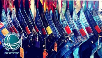 قاچاق پوشاک و راهکار جدید مبارزه با آن در ایران