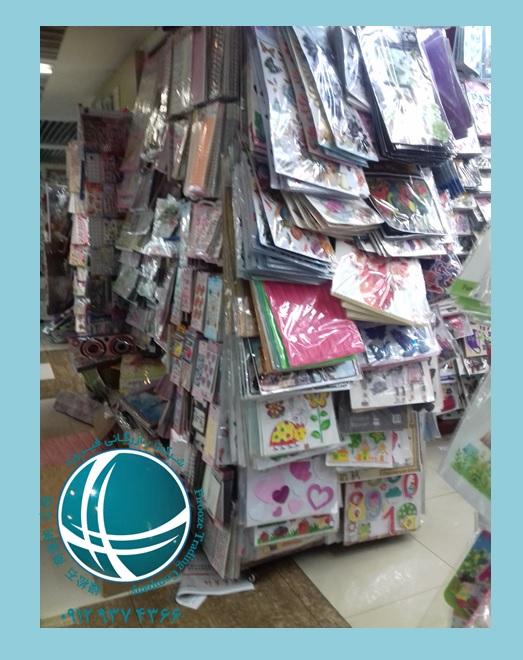 خرید , واردات , ترخیص انواع برچسب توسط شرکت بازرگانی فیروزه ،ترخیص برچسب از گمرک ، برچسب سه بعدی ، برچسب فانتزی ، برچسب دفتر ، خرید برچسب از چین ، شرکت وارد کننده برچسب ، انواع برچسب چینی ، تولیدکننده برچسب ، واردکننده برچسب ، ترخیص کار لوازم التحریر ،ترخیص برچسب ،ترخیص کار برچسب ، واردات برچسب سه بعدی ، انواع برچسب خارجی ،برچسب بزرگ دخترونه ،برچسب بزرگ پسرانه ،برچسب دیواری سه بعدی ،تعرفه واردات انواع برچسب ،ارزش گمرکی برچسب ،هزینه واردات برچسب ،تعرفه گمرکی لوازم التحریر ،بازرگانی لوازم التحریر ،انواع مدل های برچسب ،برچسب دفتر ،بازار لوازم التحریر چین ،تجارت لوازم التحریر ،واردات لوازم التحریر ،