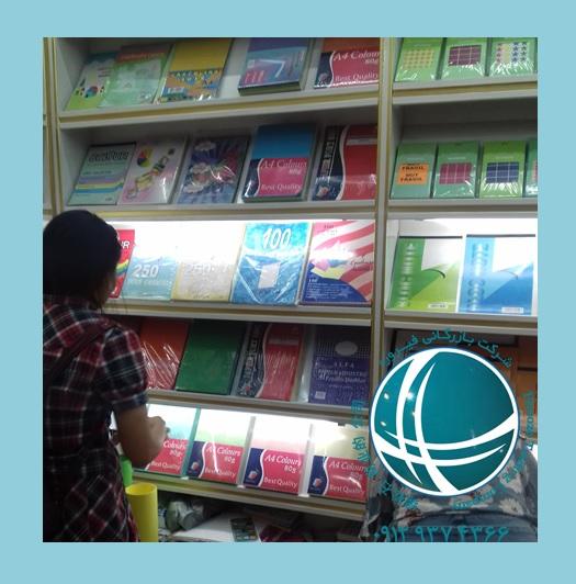 خرید , واردات , ترخیص کاغذ با شرکت بازرگانی فیروزه ،واردات انواع کاغذ از چین ،واردات کاغذ ،انواع کاغذ وارداتی ،تعرفه گمرکی کاغذ ،هزینه واردات کاغذ ،ارزش گمرکی کاغذ ، واردات کاغذ A4،واردات کاغذ آچار ،ترخیص کار کاغذ ،ترخیص کاغذ از گمرک ،تجارت کاغذ ،خرید کاغذ از چین ،کاغذ ساتین وارداتی ،واردات رول کاغذ ،کاغذ رنگی ،واردات کاغذ رنگی ،واردات لوازم التحریر ،واردات کاغذ رنگی ،