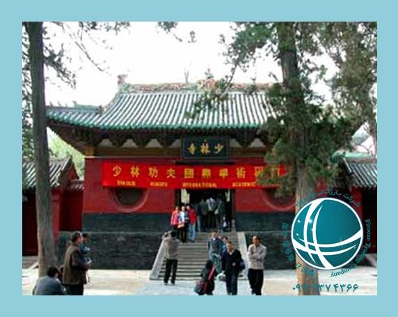 عمومی ترین مذاهب دینی در چین ،آشنایی با ادیان رایج در چین ، دین مردم چین چیست؟ ،گرایش مردم چین به سمت کدام دین است؟چه دین هایی در چین رواج دارد؟مردم چین به چه دینی معتقد هستند؟