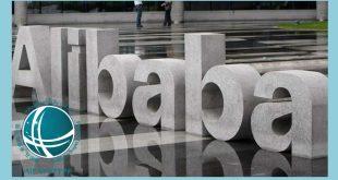 واردات عمده محصولات از Ali Baba و Global Source ،واردات عمده محصولات از طريق Ali Baba و Global Source ،خرید از طریق سایت علی بابا،نکات آموزنده برای واردات از طریق علی بابا ،واردات از چین از طریق Ali Baba و Global Source ،