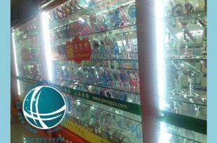 واردات و ترخیص آینه جیبی و رومیزی از چین توسط مجموعه ی بازرگانی فیروزه ،واردات انواع آینه از چین ،خرید انواع آینه جیبی و رومیزی از کشور چین ،ترخیص کار آینه ،ترخیص آینه از گمرک ،تعرفه گمرکی واردات آینه ،