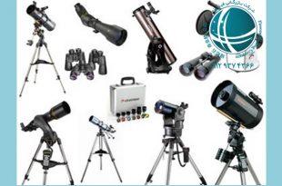 واردات و ترخیص تلسکوپ و تجهیزات رصد از چین توسط مجموعه بازرگانی فیروزه ، واردات تلسکوپ از چین ،واردات تجهیزات رصد از چین ، ترخیص تلسکوپ از گمرک ،ترخیص کار تلسکوپ و دوربین ،واردات ذره بین از چین ،تعرفه گمرکی واردات تلسکوپ