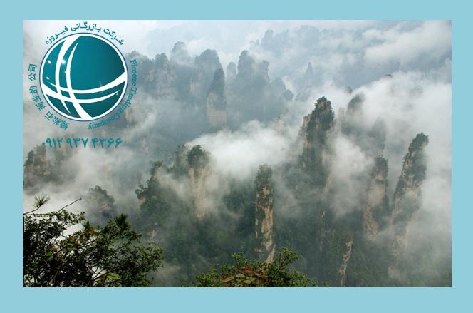 اطلاعات مورد نیاز برای سفر به چین ،جاذبه های گردشگری چین ،ساعات کاری ادارات چین ،تعطیلات چین ، اشنایی با وضعیت آب و هوای چین ،هتلهای چین،مناطق دیدنی چین