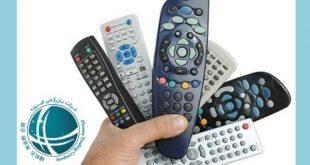 واردات و ترخیص ریموت و کنترل تلویزیون ,خرید کنترل تلویزیون ،واردات انواع کنترل تلویزیون و گیرنده دیجیتال ،ترخیص کنترل تلویزیون و دستگاه دی وی ی ،کنترل تلویزیون وارداتی ،خرید کنترل تلویزیون،تعرفه واردات کنترل تلویزیون ،تعرفه گمرکی کنترل تلویزیون ،هزینه واردات کنترل تلویزیون،واردات کنترل دستگاه دی وی دی و دیجیتال ،ترخیص کنترل و ریموت ،ترخیص ریموت