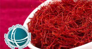 آشنایی با انواع زعفران , صادرات انواع زعفران ایرانی
