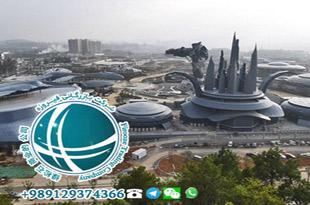 پارک پایگاه بیگانه (Alien Base) ،پارک واقعیت مجازی در چین ،آشنایی با پارک واقعیت مجازی چین ،پارک پایگاه بیگانه چین ،جدیدترین اخبار چین فپارک های چین ،جاذبه های چین ،جاذبه های گردشگری چین ، East Valley of Science and Fantasy، Alien Base،مکانهای دیدنی چین ،دیدنی ترین مناطق چین ،
