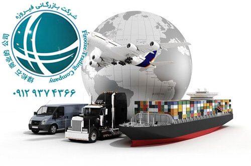 واردات از بازارچه های مرزی ،صادرات از بازارچه های مرزی ،شرایط ورود و خروج کالا ،مجوزهای واردات کالا ،مجوزهای صادرات کالا ،ترخیص کالا ،کالاهای ممنوعه صادراتی ،کالاهای ممنوعه وارداتی،ترخیص کالا از کلیه گمرکات ،شرکت واردکننده کالا،کالاهای صادراتی ،مجوز ورود کالا به ایران ،واردات و صادرات از بازارچه های مرزی ،بازارچه مرزی ،واردات از چین ،ترخیص کار گمرک ،
