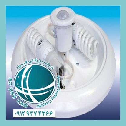 واردات و ترخیص سنسورلامپ ،واردات انواع سنسور لامپ ،سنسور لامپ ،ترخیص سنسور لامپ ،سنسور لامپ وارداتی ،ترخیص کار سنسور لامپ ،ترخیص کار لوازم الکتریکی ،ترخیص لوازم برقی ،Lamp sensor، import Lamp sensor،تعرفه گمرکی سنسور لامپ ،تعرفه واردات سنسور لامپ ،هزینه واردات سنسور لامپ،تولیدکنندگان لوازم الکتریکی ،واردکنندگان لوازم الکتریکی ،بازار لوازم الکتریکی چین ،قیمت لوازم الکتریکی در چین ،هزینه واردات لوازم الکتریکی،لوازم الکتریکی چینی ،سنسور لامپ سقفی ،انواع سنسور لامپ وارداتی ،سنسور لامپ چینی ،