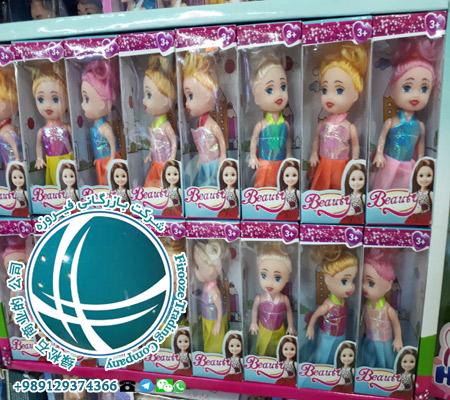 واردات عروسکهای باربی از چین ،واردات انواع عروسک از چین ،عروسکهای وارداتی ،واردات و ترخیص انواع عروسک از چین ،ترخیص کار عروسک ،واردات عروسک خرسی ،واردات عروسک پشمالو ،واردات عروسک سیب زمینی ،واردات عروسک موزیکال ،انواع عروسک موزیکال ،عروسک خارجی باربی ،واردات عروسک های حیوانی ،واردات عروسک دخترونه ،واردات عروسک دخترانه ،واردات عروسک انعطاف پذیر ،عروسک آنابل ،کدتعرفه عروسک ،کدتعرفه عروسک شمالو ،واردات عروسک های قابل شست و شو،ترخیص عروسک ،ترخیص اسباب بازی ،ترخیص کار اسباب بازی ،玩偶،dolls، Barbie doll،芭比娃娃،