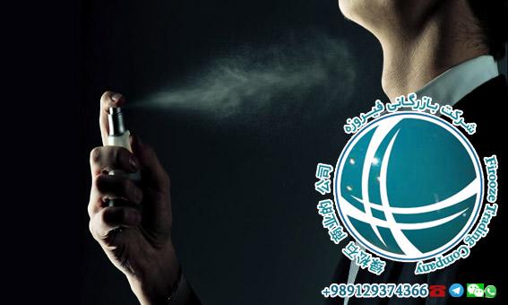 ماندگاری عطرها ،عطر و ادکلن ، تاریخچه عطر سازی ،عطرسازی ،آشنایی با عطر،انواع عطر و ادکلن،واردات انواع عطر و ادکلن از چین ،واردات عطر از چین ،انواع عطر و ادکلن وارداتی ،واردات عطرهای خارجی ،رایحه های عطر ،شناسایی رایحه های عطر ،نحوه استفاده از عطرها ،شرایط نگهداری عطر و ادکلن ،تفاوت عطرهای مردانه و زنانه ،رایحه درمانی ،نت های رایحه ی عطر ،واردات شیشه خالی عطر و ادکلن ،واردات عطر از چین ،واردات لوازم آرایش ،حساسیت به عطر ،نشانه های حساسیت به عطر ،شرکت واردکننده عطر و ادکلن ،معرفی انواع عطر،تجارت عطر و ادکلن ،تعرفه واردات عطر ،تعرفه واردات شیشه عطر و ادکلن ،هزینه واردات عطر و ادکلن ،سود واردات عطر و ادکلن ،
