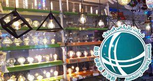 واردات لامپ های ادیسونی ،لامپهای ادیسونی ،واردات لامپ ادیسونی ،لامپ ادیسونی ،ترخیص کار لوازم الکتریکی ،ترخیص لامپ و لوستر ،واردات لامپ تنگستن ،واردات لامپ تنگستنی ،واردات لامپ و لوستر از چین ،واردات و ترخیص لامپ ادیسونی ،ویژگی های لامپ ادیسونی ،مشخصات لامپ ادیسونی ،عکس لامپ ادیسونی ،مقایسه لامپ ادیسونی و ال ای دی ،ویژگی های لامپ فیلامنتی ،ترخیص کار لامپ فیلامنتی ،ترخیص کار لامپ ،لامپ فیلامنتی ،لامپ ادیسونی ،لوستر ادیسونی ،هزینه واردات لامپ ادیسونی ،کدتعرفه لامپ ادیسونی ،تعرفه واردات لامپ ادیسونی،نورپردازی ،طراحی داخلی منزل ،نورپردازی منزل ،واردات لامپ رشته ای ،واردات لامپ از چین ،واردات انواع لامپ از چین ،واردات لامپ کم مصرف از چین ،واردات لامپ های کم مصرف ،کدتعرفه لامپ ،تعرفه واردات لوستر ،هزینه واردات لامپ ،تولیدکننده لامپ ادیسونی ،شرکت واردکننده لامپ از چین ،ترخیص کار لامپ ،ترخیص لوازم الکتریکی ، Addison lamp، Filament lamp،白炽灯،import lamp،