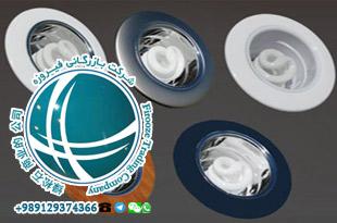 ترخیص لامپ هالوژن ،واردات و ترخیص لامپ هالوژن و قاب هالوژن از چین ،واردات قاب هالوژن ،واردات و ترخیص لامپ هالوژن ،انواع لامپ هالوژن ،لامپ هالوژن وارداتی ،واردات قابهای هالوژن ،کدتعرفه لامپ هالوژن ،کدتعرفه قاب هالوژن ،卤素، halogen،انواع قاب هالوژن وارداتی ، halogen frame،قاب هالوژن آلومینیوم،قاب هالوژن دایکاست،قاب هالوژن کریستالی،قاب هالوژن ورق،قاب هالوژن مربع،