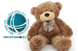 واردات عروسک تدی خرسه از چین , تدی خرسه