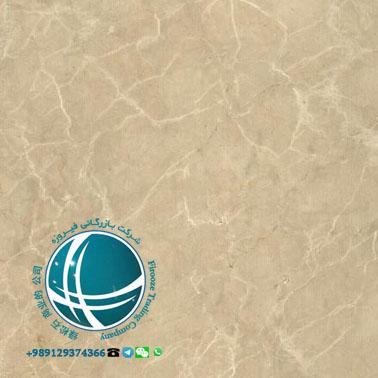 مرمریت ،سنگ مرمر ،ویژگی سنگ های مرمریت،مشخصات ظاهری سنگ مرمریت ،تراورتن ،تفاوت مرمر با مرمریت ،معدن سنگ مرمریت ، سنگ مرمریت دهبید ،معادن دهبید،معادن سنگ مرمریت دهبید ،ویژگی های سنگ مرمریت دهبید ،مشخصات سنگ مرمریت دهبید، مرمریت امپرادور اسپانیا،صادرات سنگ ،صادرات سنگ مرمریت ،سنگ مرمریت صادراتی ،صادرات انواع سنگ معدنی ،سنگ معدنی صادراتی،سنگ های مرمریت دهبید ،سنگهای معدنی دهبید ،مشخصات سنگ مرمریت ،سنگ مرمریت صادراتی،واردات و صادرات ،صادرات سنگ به چین ،صادرات سنگ مرمریت به چین ،اطلاعات سنگ مرمریت ،کدتعرفه سنگ مرمریت ،آشنایی با سنگ مرمریت ،استخراج سنگ مرمریت ،大理石石材،Marble stone،export،china
