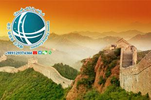 دیوار چین ، مراحل ساخت دیوار چین ، تاریخچه ساخت دیوار چین ،دیوار چین توسط چه کسی ساخته شد؟ ،دیوار چین در چه دوره ای ساخته شد ،ساختار دیوار چین ،جنس دیوار چین ،سرگذشت دیوار چین ،دانستنیهای دیوار چین ،اطلاعات در رابطه با دیوار چین،تاریخچه دیوار چین ،واقعیتهای ساخت دیوار چین ،دیوار10000 لی ، چین ،اطلاعات دیوار چین ،中国墙 ، China Wall،