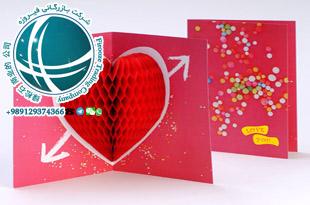 واردات کارت تبریک ،واردات انواع کارت پستال ،کارت پستال وارداتی ،واردات کارت پستال از چین،کارت تبریک سال نو،کارت تبریک روز پدر ،کارت تبریک روز مادر ،کارت تبریک روز معلم ،کارت تبریک وارداتی ،ترخیص لوازم تحریر ،ترخیص کاغذ ،ترخیص کاغذ کادو ،هزینه واردات کارت تبریک ،وارات انواع کارت تبریک و پوستر ،واردات انواع پوستر و کارت پستال ،کارت تبریک سه بعدی ،تعرفه واردات کارت تبریک ،کدتعرفه واردات کارت تبریک و پوستر ،هزینه ی گمرکی کاغذ ،واردات انواع شومیز و مقوا ،ترخیص از گمرک ،کارت تبریک خارجی ،کارت تبریک روز ولنتاین ،کارت تبریک فانتزی ، greeting card،