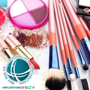 واردات لوازم آرایشی ،لوازم آرایشی و بهداشتی ،رتبه بندی مصرف لوازم آرایشی در خاورمیانه ،رتبه ایران در مصرف لوازم آرایشی،رتبه جهانی ایران در مصرف لوازم آرایشی،لوازم آرایشی قاچاق،واردات لوازم آرایش از چین،استانداردهای لازم جهت واردات لوازم آرایشی،میزان واردات لوازم آرایشی،انواع لوازم آرایشی وارداتی،کشورهای صادرکننده لوازم ارایشی،مزان مصرف لوازم ارایشی در ایران،واردات انواع لوازم آرایشی،کدتعرفه واردات لوازم آرایشی،سود واردات لوازم آرایشی،بازارهای خرید لوازم آرایشی در چین،هزینه گمرکی واردات لوازم آرایشی،شرکت بازرگانی واردکننده لوازم آرایشی،لوازم آرایشی وارداتی ، Cosmetics،化妆品،