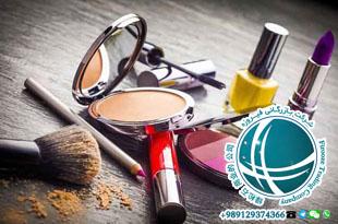 واردات لوازم آرایشی بهداشتی در ایران