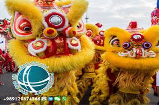 سال نو چینی ،تاریخچه جشن سال نوی چینی ،سال نوی چینی ،سال نو در چین ،آداب و رسوم سال نو در چین ،سنت های سال نو در چین ،رقص های سنتی سال نو در چین ،جشن سال نو در چین ،آداب جشن سال نو در چین،نحوه ی برگزاری جشن سال نو در چین،مراسم سال نو در چین،اجرای مراسم سال نو در چین ،غذاهای سال نو در چین،غذاهای سال جدید،جشنهای سالنو در چین،تعطیلات سال نو ،روزهای تعطیل در سال نو چینی،روزهای مهم سال نو چین،تعطیلات چینی ها،آداب برگزاری جشن سال نو در چین،new year in china،new year food،chinese food for new year،