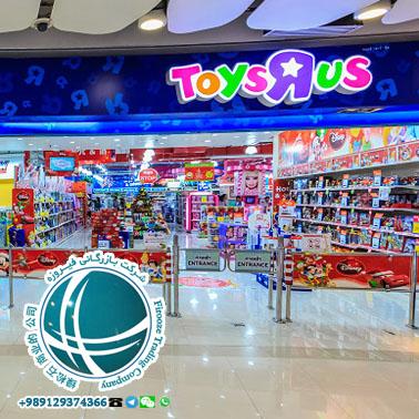 بازار عمده فروشی اسباب بازی ،اسباب بازی در چین ،واردات اسباب بازی ،بازار اسباب بازی در چین ،اسباب بازی های چینی ،اسباب بازی های الکترونیکی، عروسک های پولیشی ،بزرگترین بازار اسباب بازی ،بازار اسباب بازی چین،بازار اسباب بازی ایوو،بازار گوانجوو،بازار گوانگجو،خرید آنلاین اسباب بازی،Taobao،Lijiababy،فروشگاه اینترنتی اسباب بازی در چین ،فروشگاههای خرید اسباب بازی در چین ،بازار عمده فروشی ایوو،بازارهای چین ،Lego ،Motherswork،فروشگاه Baby International،واردات اسباب بازی از چین ،واردات و ترخیص اسباب بازی،ترخیص کار اسباب بازی،
