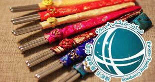 تاریخچه پیدایش چاپستیک ،آداب غذاخوردن با چاپستیک ،طرز استفاده از چاپستیک ،چاپستیک ، چوبک کوائیزی،چوب غذاخوری چینی ها ،نحوه غذاخوردن چینی ها ،وسیله غذاخوردن چینی ها ،جنس چوب چاپستیک،چاپستیک چه جنسی دارد،غذاهای مناسب جهت خوردن با چاپستیک ،چه غذایی را با چاپستیک می خورند،اندازه چاپستیک،اندازه چوب غذای ژاپنی ها، پیشینه تاریخی استفاده از چاپستیک ،پیشینه تاریخی چاپستیک ،تاریخچه چاپستیک،تاریخچه چوب غذاخوری چینی ها،ژو ،کاربرد چاپستیک ،نکات لازم در هنگام استفاده از چاپستیک ،آداب غذاخوردن با چاپستیک ،مهمترین آداب غذا خوردن با چاپستیک ،نکات لازم در هنگام استفاده از چاپستیک ،نکات استفاده از چاپستیک ،کاربردهای مختلف چاپستیک ، طرز استفاده از چاپستیک،چاپستک ،چوبک غذا،چوبک غذای چینی ،چوبک غذای ژاپنی ،پیدایش چوبک غذاخوری ،مفهوم استفاده از چاپستیک ،دلایل استفاده از چاپستیک ،علت استفاده از چاپستیک چیست،چرا از چاپستیک استفاده می کنند ،چرا چینی ها از چاپستیک استفاده می کنند؟،چوبک غذاخوری چینی ها ،اسم اصلی چوب غذاخوری چینی ها ،نام چوب غذاخوری چینی ها،筷子،چوب غذاخوری چینی ،چوب غذاخوری ژاپنی ،خرید چوب غذاخوری ژاپنی ،واردات چوب غذاخوری چینی،خرید چوب غذاخوری چینی،طرز استفاده از چوب غذاخوری ،طرز نگهداشتن چوب غذاخوری،نحوه در دست گرفتن چوب غذاخوری،انواع چوب غذاخوری،جنس چوب غذاخوری،Chopsticks،