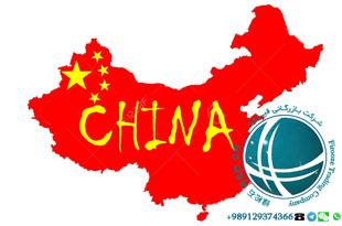 کشور چین ،از چین چه می دانید ؟،جایگاه گشور چین ،موقعیت جغرافیایی چین ،موقعیت سیاسی چین ،وسعت چین ،جمعیت چین ،آشنایی با کشور چین ،حکومت چین ،آشنایی با حکومت چین ،جمهوری خلق چین ،واحد پول چین ،تجارت با چین ،مردم چین ،آشنایی با شهرهای مهم چین ،پایتخت چین ،china،chin،