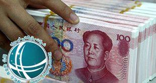 واحد پول چین ،یوان چین ،Yuan،واحد پول چین چیست ،تجارت با چین ،واردات از چین ،خرید از چین ،تجارت در چین ،مبادلات ارزی چین ،رنیمبین،ترخیص از گمرک ،مذهب کشور چین ،مذهب رایج در کشور چین ،دین مردم چین ،رایج ترین مذاهب چین ،دین مردم چین ،مذاهب چینی،دین رایج در چین،تعداد مسلمانان چینی ،درصد مسلمانان چینی،چه دین هایی در چین رایج هستند؟،نظام سیاسی چین ،تمدن چین ،آشنایی با تمدن چین ،چین وتمدن ،تمدن در چین ،قدمت چین،جمعیت چین ،جمیت کشور چین ،آشنایی با قومیت های چین ،تقسیمات کشوری چین ،آشنایی با تقسیمات کشوری چین ،آشنایی با مردم چین ،آشنایی با شهرهای چین ،مهمترین شهرهای چین ،شهرهای بزرگ چین ،بیابان های چین ،صحرای گبی ،آشنایی با بیابان ها و صحراهای چین ،صحرای تاکلاماکان،تاکلیما،فلات بزرگ چین،بلندترین فلات دنیا،رشته کوه آلتای،فلات های چین ،آشنایی با کوهها و رودهای چین ،کوه های کشور چین ،کوه های چین ،قله های چین ،معرفی کوههای چین ،معرفی رودهای چین ،آشنایی با نقاط جغرافیایی چین ،آشنایی با رودهای چین،موقعیت جغرافیایی چین ،رودهای مهم چین ،قله های معروف چین ،رودهای بلند چین ،رود یانگ تسه ،رود زرد در چین ،رودهای طولانی چین ،سدهای مهم چین ،مهم ترین سدهای چین ،کشور چین ،از چین چه می دانید ؟،جایگاه گشور چین ،موقعیت جغرافیایی چین ،موقعیت سیاسی چین ،وسعت چین ،جمعیت چین ،آشنایی با کشور چین ،حکومت چین ،آشنایی با حکومت چین ،جمهوری خلق چین ،واحد پول چین ،تجارت با چین ،مردم چین ،آشنایی با شهرهای مهم چین ،پایتخت چین ،china،chin،