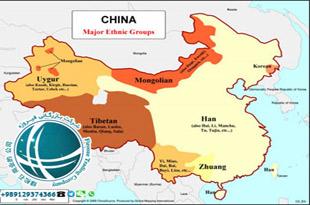 جمعیت چین ،جمیت کشور چین ،آشنایی با قومیت های چین ،تقسیمات کشوری چین ،آشنایی با تقسیمات کشوری چین ،آشنایی با مردم چین ،آشنایی با شهرهای چین ،مهمترین شهرهای چین ،شهرهای بزرگ چین ،بیابان های چین ،صحرای گبی ،آشنایی با بیابان ها و صحراهای چین ،صحرای تاکلاماکان،تاکلیما،فلات بزرگ چین،بلندترین فلات دنیا،رشته کوه آلتای،فلات های چین ،آشنایی با کوهها و رودهای چین ،کوه های کشور چین ،کوه های چین ،قله های چین ،معرفی کوههای چین ،معرفی رودهای چین ،آشنایی با نقاط جغرافیایی چین ،آشنایی با رودهای چین،موقعیت جغرافیایی چین ،رودهای مهم چین ،قله های معروف چین ،رودهای بلند چین ،رود یانگ تسه ،رود زرد در چین ،رودهای طولانی چین ،سدهای مهم چین ،مهم ترین سدهای چین ،کشور چین ،از چین چه می دانید ؟،جایگاه گشور چین ،موقعیت جغرافیایی چین ،موقعیت سیاسی چین ،وسعت چین ،جمعیت چین ،آشنایی با کشور چین ،حکومت چین ،آشنایی با حکومت چین ،جمهوری خلق چین ،واحد پول چین ،تجارت با چین ،مردم چین ،آشنایی با شهرهای مهم چین ،پایتخت چین ،china،chin،