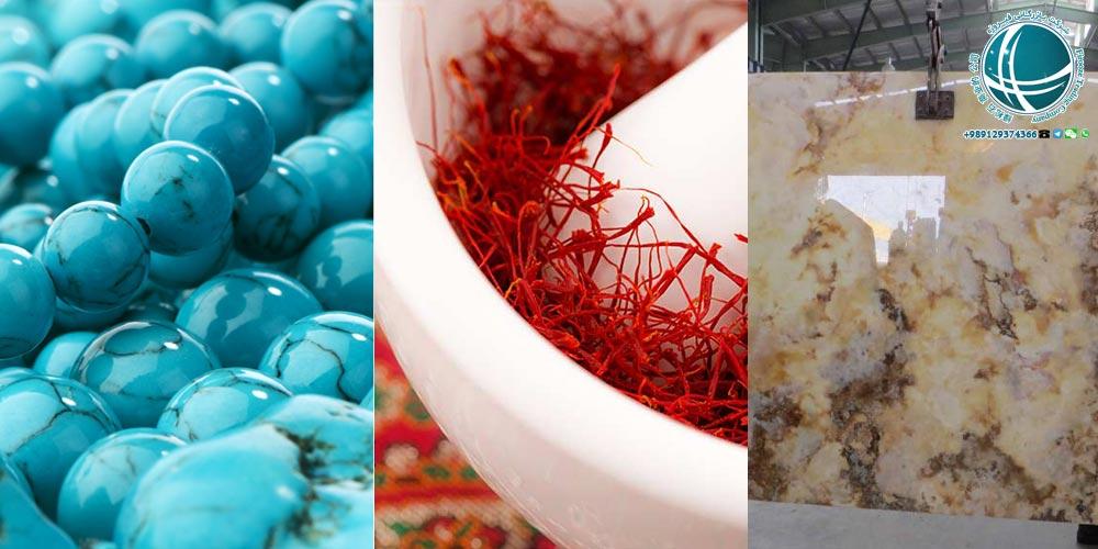 صادرات به چین-صادرات سنگ-صادرات زعفران-