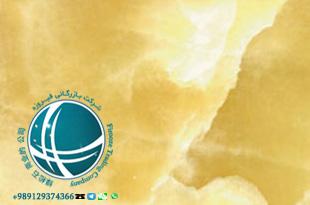 صادرات سنگ مرمریت ،سنگ مرمریت صادراتی ،انواع سنگ مرمریت ایرانی ،صادرات سنگ مرمریت ایرانی ،انواع سنگ مرمریت خارجی ،اسم سنگ های مرمریت ایرانی ،کاربرد سنگ مرمریت ،قیمت سنگ مرمریت ،خرید سنگ مرمریت ،ویژگی های سنگ مرمریت ،سنگ مرمریت صادراتی ایران ،مشخصات سنگ مرمریت ،کاربرد سنگ چینی ,سنگ چینی صادراتی ،صادرات سنگ چینی ،سنگ کریستال ،سنگ چینی الیگودرز،سنگ کریستال ابری ،سنگ سیرجان ،سنگ تراورتن ،سنگ اسلب ،صادرات سنگ به چین،صادرات سنگ اسلب ،سنگ کریستال صادراتی ،صادرات سنگچینی ،صادرات سنگ کریستال ،کاربرد سنگ کریستال ،صادرات انواع سنگ آنتیک ،صادرات انواع سنگ آنتیک به چین ،سنگ آنتیک چه نوع سنگی است ،خرید سنگ آنتیک ،سنگ آنتیک صادراتی،صادرات انواع سنگ آنتیک ،کاربرد سنگ آنتیک ،سنگ آنتیک ،خرید سنگ آنتیک ،خرید انواع سنگ آنتیک از چین ،رنگ سنگ آنتیک ،سنگ آتیک تراورتن ،سنگ آنتیک مرمریت،سنگ آنتیک مرمر،صادرات سنگ مرمر،صادرات سنگ مرمر به چین , مشخصات سنگ مرمر ،سنگ مرمر ،سنگ دگرگون ،سنگ مرمر صادراتی ،صادرات سنگ مرمر،صادرات سنگ مرمر به چین ،مشخصه سنگ مرمر،تفاوت مرمر و مرمریت،صادرات سنگ انیکس،صادرات سنگ انیکس به چین ،قیمت سنگ مرمر،خرید سنگ مرمر،ویژگی های سنگ انیکس،مشخصات سنگ مرمر،onix،export onix،سنگ تراورتن قرمز ،سنگ تراورتن قرمز اصفهان ،سنگ تراورتن قرمز آذرشهر،کاربرد سنگ آذرشهر ،کاربرد سنگ تراورتن قرمز ،صادرات سنگ قزمز تراورتن ،صادرات سنگ تراورتن قرمز ،مشخصات سنگ تراورتن قرمز ،ویژگیهای سنگ تراورتن قرمز،تفاوت سنگ تراورتن اصفهان و آذر شهر،تفاوت سنگ قرمز آذر شهر با اصفهان ،سنگ تراورتن شکلاتی یزد ،کاربرد سنگ شکلاتی یزد،صادرات سنگ شکلاتی یزد ،ویژگیهای سنگ شکلاتی یزد ،سنگ تراورتن یزد ،صادرات سنگ تراورتن شکلاتی یزد ،مشخصات سنگ شکلاتی یزد،قیمت سنگ شکلاتی یزد،قیمت سنگهای تراورتن ،قیمت سنگ نمای ساختمان ،سنگ تراورتن چرمی ،سنگ چرمی چیست ،کاربرد سنگ چرمی ،انواع مختلف سنگ چرمی ،کاربرد سنگ تراورتن چرمی ،سنگچرمی مرمریت ،کاربرد سنگ های چرمی ،سنگها چگونه چرمی می شوند ،صادرات سنگهای چرمی ،صادرات سنگ های چرمی ،صادرات سنگ چرمی ،صادرات سنگ تراورتن چرمی ،سنگ شکلاتی چرمی، سنگ کرم چرمی،سنگ چرمیروشن، سنگ چرمی سیلور،صادرات سنگ چرمی نما ،صادرات سنگ چرمی به چین ،سنگ تراورتن شکلاتی ،صادرات سنگ تراورتن شکلاتی ،سنگ تراورتن ش