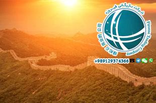 آشنایی با دیوار بزرگ چین ،دیوار چین ،طول دیوار چین ،ارتفاع دیوار چین ،مشخصات دقیق دیوار چین ،دیوار چین در کدام منطقه قرار دارد،دیوار چین کجاست ،دیوار چین ، مراحل ساخت دیوار چین ، تاریخچه ساخت دیوار چین ،دیوار چین توسط چه کسی ساخته شد؟ ،دیوار چین در چه دوره ای ساخته شد ،ساختار دیوار چین ،جنس دیوار چین ،سرگذشت دیوار چین ،دانستنیهای دیوار چین ،اطلاعات در رابطه با دیوار چین،تاریخچه دیوار چین ،واقعیتهای ساخت دیوار چین ،دیوار10000 لی ، چین ،اطلاعات دیوار چین،China Wall،The great wall of china