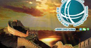 ساخت دیوار چین ،تاریخچه ساخت دیوار چین ،مصالح ساخت دیوار چین ،بازدید از دیوار چین ،قسمت های اصلی دیوار چین ،مشهورتریم قسمت های دیوار چین ،دیوار بزرگ چین ،دیوار چین ،طول دیوار چین ،ارتفاع دیوار چین ،مشخصات دقیق دیوار چین ،دیوار چین در کدام منطقه قرار دارد،دیوار چین کجاست ،دیوار چین ، مراحل ساخت دیوار چین ، تاریخچه ساخت دیوار چین ،دیوار چین توسط چه کسی ساخته شد؟ ،دیوار چین در چه دوره ای ساخته شد ،ساختار دیوار چین ،جنس دیوار چین ،سرگذشت دیوار چین ،دانستنیهای دیوار چین ،اطلاعات در رابطه با دیوار چین،تاریخچه دیوار چین ،واقعیتهای ساخت دیوار چین ،دیوار10000 لی ، چین ،اطلاعات دیوار چین،China Wall،The great wall of china