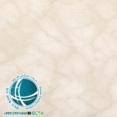 صادرات سنگ دهبید ،کاربرد سنگ مرمریت دهبید ،سنگ مرمریت دهبید ،مرمریت ،سنگ مرمر ،ویژگی سنگ های مرمریت،مشخصات ظاهری سنگ مرمریت ،تراورتن ،تفاوت مرمر با مرمریت ،معدن سنگ مرمریت ، سنگ مرمریت دهبید ،معادن دهبید،معادن سنگ مرمریت دهبید ،ویژگی های سنگ مرمریت دهبید ،مشخصات سنگ مرمریت دهبید، مرمریت امپرادور اسپانیا،صادرات سنگ ،صادرات سنگ مرمریت ،سنگ مرمریت صادراتی ،صادرات انواع سنگ معدنی ،سنگ معدنی صادراتی،سنگ های مرمریت دهبید ،سنگهای معدنی دهبید ،مشخصات سنگ مرمریت ،سنگ مرمریت صادراتی،واردات و صادرات ،صادرات سنگ به چین ،صادرات سنگ مرمریت به چین ،اطلاعات سنگ مرمریت ،کدتعرفه سنگ مرمریت ،آشنایی با سنگ مرمریت ،استخراج سنگ مرمریت،مشخصات سنگ مرمریت دهبید ،ویژگی های سنگ مرمریت دهبید ،صادرات انواع سنگ به چین ،صادرات سنگ مرمریت دهبید ،صادرات سنگ های ساختمانی و تزیینی ،صادرات به چین ،import stone،export stone،sale stone،