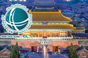 آشنایی با معماری شهرممنوعه پکن ،دروازه ها و تالارهای شهر ممنوعه