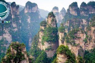 توصیه های سفر به تیانمن ،بهترین زمان برای رفتن به کوهستان تیانمن ،نکات لازم در هنگام بازدید از کوهستان تیانمن ،تیانمن چین ،توصیه های لازم در هنگام بازدید از کوهستان تیانمن ،بازدید از تیانمن ،جاذبه های کوهستان تیانمن چین , غار تیانمن ،99 پیچ کوهستان تیانمن چین ،تیانمن ،در بهشت ،غار تیانمن چین ،برنامه های تفریحی کوهستان تیانمن ،چگونه به غار تیانمن برویم ،مسیر رسیدن به کوهستان تیانمن ،بازدید از کوهستان تیانمن ،پیاده روهای کوهستان تیانمن ،پل معلق کوهستان تیانمن ،پل کوهستان تیانمن چین ،پیاده روهای کوهستان تیانمن ،پیاده روی شیشه ای صخره اژدهای مارپیچ ،مسیر شیشه ای کوهستان تیانمن ،پل شیشه ای چین ،غار دره ارواح چین ،تور چین صخره اژدهای مارپیچ ،پیاده رو ایمان چین ،کوهستان تیانمن چین ،راه پله ای به سمت دروازه بهشت ،کوهستان تیانمن ،تله کابین کوهستان تیانمن ،طولانی ترین مسیر تله کابین دنیا ،تله کابین روباز کوه تیانمن ،مناطق دیدنی چین ،جاذبه های گردشگری چین ،آشنایی با طبیعت چین ،سفر به چین ،زیباترین مناطق چین ،دیدنی های چین ،بهترین زمان برای رفتن به کوهستان تیانمن ،نکات لازم در هنگام بازدید از کوهستان تیانمن ،تیانمن چین ،توصیه های لازم در هنگام بازدید از کوهستان تیانمن ،بازدید از تیانمن ،
