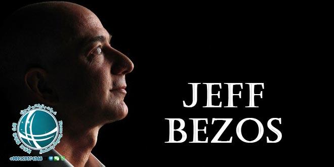 جوایز و افتخارات جف بزوس بنیانگذار شرکت آمازون