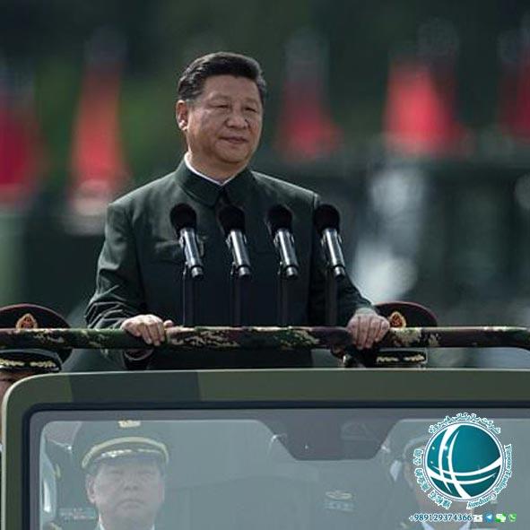 قدرتمندترین فرد دنیا , شی جینپینگ رئیس دولت چین ،قدرتمندترین فرد سیاسی جهان ،عالی رتبه ترین مقام جمهوری خلق چین ،قدرتمندترین شخصیت جهان در سال 2017،عالی ترین مناصب سیاسی جهان ،رهبر عالی مقام چین ،قدرتمندترین فرد جهان شی جین پینگ ،شی جین پینگ قدرتمندترین فرد جهان ،رهبر چین قدرتمندترین شخصیت جهان ،معروف ترین چهره های جهان ،قدرتمندترین افراد جهان ،مشهورترین چهره های سیاسی جهان ،فهرست قدرتمندترین افراد جهان ،معیار انتخاب قدرتمندترین افراد جهان ،لیست قدرتمندترین افراد جهان ،معروف ترین شخصیت های سیاسی جهان ،بانفوذترین شخصیت های سیاسی جهان ،مجله اقتصادی فوربس ،قدرتمندترین افراد جهان در سال 2017،افراد قدرتمند جهان در سال2018 ،