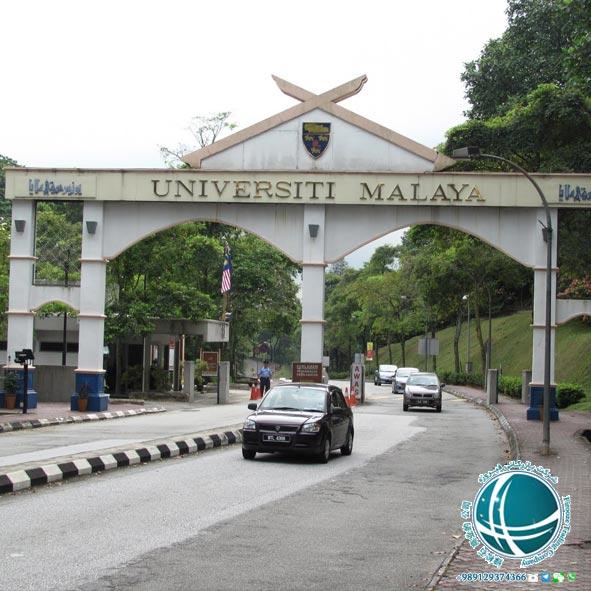 وضعیت آموزشی در کوالالامپور ، آموزش و پژوهش در کوالالامپور , دانشگاه های مالزی ،میزان باسوادی در کوالالامپور ،آموزش زبان مالایی و انگلیسی در مدارس مالزی ،زبان های رایج در مالزی ،آموزش زبان در کوالالامپور ،دانشگاه مالایا ،قدیمی ترین دانشگاه کوالالامپور ،دانشگاه های برتر جهان ،برترین دانشگاه مالزی ،بهترین دانشگاه مالزی ،موسسات آموزشی ایرانی در مالزی ،وضعیت آموزشی در کوالالامپور ،نژاد و مذهب مردم کوالالامپور , مهاجران کوالالامپور ،مذهب مردم کوالالامپور،نژاد مردم کوالالامپور،فرهنگ مردم کوالالامپور ،اقلیتهای مذهبی مالزی ،مهاجران کوالالامپور،دین مردم کوالالامپور،مهاجران مالزی از چه کشورهایی هستند؟،تاریخچه کوالالامپور , آشنایی با مهم ترین شهرهای مالزی، پیشینه کوالالامپور،سرگذشت کوالالامپور،استعمارگران مالزی،استعمارگران کوالالامپور،آشنایی با مالزی،آشنایی با کوالالامپور،معرفی کوالالامپور،معرفی مالزی،مهم ترین شهرهای مالزی،ایالت فدرال پوتراجایا،آب و هوای کوالالامپور ،وضعیت آب و هوایی کوالالامپور ،بارندگی زیاد در کوالالامپور ،آب و هوای استوایی در کوالالامپور،کوالالامپور چه آب و هوایی دارد؟کوالالامپور دارای چه آب و هوایی است؟،موقعیت جغرافیایی کوالالامپور , رودهای مهم کوالالامپور ،جایگاه کوالالامپور بر روی نقشه ،رودهای مهم کوالالامپور ،کوالالامپور کجاست؟کوالالامپور کجا قرار دارد؟،کوالالامپور ،پرجمعیت ترین شهر مالزی ،پایتخت کشور مالزی ،مناطق فدرال کشور مالزی ،جمعیت کوالالامپور ،رود کلانگ مالزی،رود گومباک کوالالامپور ،مالزی پس از استقلال , رشد اقتصادی مالزی پس از مستقل شدن ،استقلال مالزی ،ماهاتیر محمد ،نخست وزیر مالزی ،پرجمعیت ترین کشورها ،مالزی در بین پرجمعیت ترین کشورها ،مذهب رسمی کشور مالزی ،اقتصاد مالزی ،بزرگترین تولیدات مالزی ،صادرات مالزی ،صنعت خودروسازی مالزی ،وضعیت اقتصادی مالزی ،مالزی در دوران استعمار , ورود اروپایی ها به مالزی،استعمارگران مالایا ،استعمارگران مالزی ،انگلیسی ها در مالزی،حکومت مالزی , حکومت سلطنتی مشروطه ،ایالت های مهم مالزی ،دولت ایالتی مالزی ،نحوه انتخاب اعضای پارلمان مالزی ،مجلس فدرال مالزی ،مجلس شورای مالی ،دیوان نگار و مجلس و راکبات مجلس قانون گذاری مالزی،مجالس قانون گذاری مالزی ،بالاترین مرجع قانون گذاری مالزی ،مجلس دیوان نگار مالزی ،دیوان راکبات مالزی