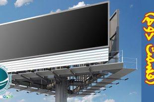 ویژگی های اصلی نمایشگرهای شهری ، ویژگی های تلویزیون شهری، ویژگی های اصلی تلویزیون شهری، شاخص های اصلی نمایشگرهای تلویزیون شهری، شرایط نصب تلویزیون شهری، خدمات پس از فروش، قابلیت خدمات پس از فروش در تلویزیون شهری، ضد ضربه بودن تلویزیون شهری، تلویزیون شهری ضدآب، پاور تلویزیون شهری، سرویس کردن نمایشگرهای شهری، سرویس دوره ای تلویزیون شهری، نمایشگرهای تلویزیون شهری ، تبلیغات محیطی، نمایشگرهای شهری، تابلوهای تبلیغاتی ، بیلبوردهای تبلیغاتی، نمایشگرهای شهری، تلویزیون شهری، کاربرد تلویزیون شهری، کاربرد تلویزیون های شهری، واردات تلویزیون شهری، واردات تجهیزات تلویزیون شهری، واردات تجهیزات نمایشگرهای شهری، خرید تجهیزات نمایشگرهای شهری، تجهیزات نمایشگر شهری، واردات نمایشگرهای تبلیغاتی، واردات انواع دیودهای نورانی، خرید انواع تلویزیون شهری از چین، تبلیغات محیطی با تلویزیون شهری، قیمت تلویزیون شهری، تلویزیون های شهری، تبلیغ در تلویزیون ها و بیلبوردهای شهری، خرید نمایشگرهای تبلیغاتی از چین، هزینه واردات تلویزیون شهری، تلویزیون شهری متحرک، تلویزیون شهری فضای باز، تلویزیون شهری دست دوم، خرید تلویزیون شهری دست دوم، تلویزیون شهری سیار، نمایشگرهای شهری،نمایشگر شهری سیار، قیمت انواع نمایشگرهای شهری، نمایشگرهای تلویزیون شهری،واردات از چین ، خرید از چین، ثبت سفارش کالا، حمل و نقل بین المللی، حمل هوایی، حمل دریایی، کارگو در چین، کارگو، واردات لوازم الکتریکی از چین ، واردات لوازم الکترونیکی ، خرید تجهیزات الکتریکی ، شرکت بازرگانی، شرکت بازرگانی در مشهد،